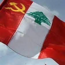 نضال الحزب الشيوعي اللبناني من خلال وثائقه - المؤتمر الثاني 1968كامل