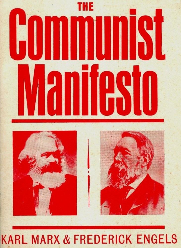 بيان الحزب الشيوعي - ماركس وأنجلس