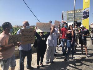 اعتصام لناشطي الحراك في صور رفضاً للجوع والفقر