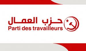 حزب العمال التونسي: الشعب يموت ومنظومة الحكم تتفرّج