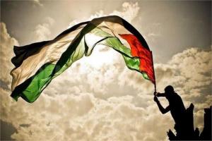 بيان الدعم والإسناد لفلسطين