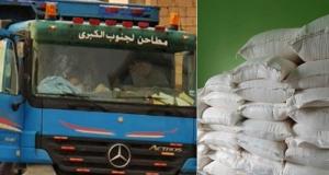 الطحين المقدم من العراق يُباع في الزهراني.. والكيس بـ 42 ألف ليرة!!
