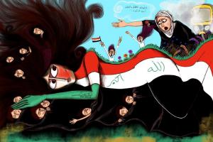 رابطة المرأة العراقية: نطالب بتشريع قانون يحمي النساء من العنف والتمييز