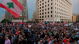 Political Statement on the Latest Political Developments in Lebanon