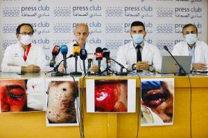 صرخة أطباء ضد إطلاق الرصاص الحي على شعب يتظاهر قهراً