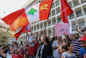 بيان الذكرى ال97 لتأسيس الحزب الشيوعي اللبناني