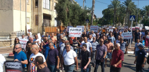 وقفة احتجاجية في وادي عارة تنديدًا بالعنصرية الصهيونية ضد الفلسطينيين
