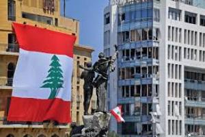 بيان لجنة الانتفاضة في قيادة بيروت الكبرى في الحزب الشيوعي اللبناني