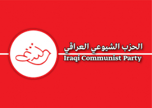 Iraqi Communist Party condemns the cowardly armed attack on the party office in Najaf