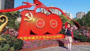 الحزب الشيوعي الصيني؛ مئة عام من قيادة المجتمع: إنجازات وتحديات