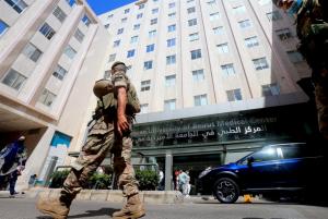 بيان هيئة بيروت الكُبرى في الحزب الشيوعي اللبناني