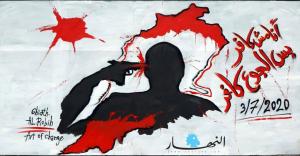 """غرافيتي """"أنا مش كافر"""" من طرابلس: صرخة وجع بحجم لبنان"""