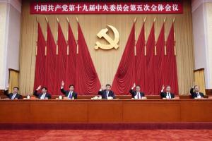 بيان الحزب الشيوعي الصيني حول اختلاق الولايات المتحدة الأمريكية تقرير كاذب عن منشأ فيروس كورونا