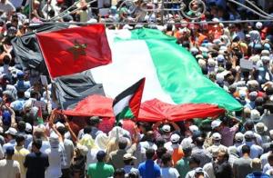 """الإعلان عن تأسيس """"الجبهة المغربية لدعم فلسطين وضد التطبيع"""""""