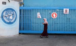 """بحجّة الأزمة المالية.. """"أونروا"""" تُنهي عقود عشرات العاملين لديها في غزة"""