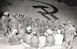 الشيوعي: على درب جمّول... مستمرون
