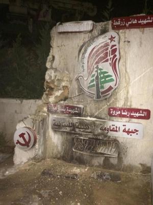 إحراق مجسم شهداء جبهة المقاومة الوطنية اللبنانية