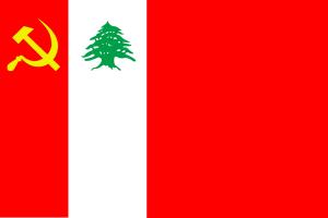 رد المكتب الإعلامي للحزب الشيوعي اللبناني على مقالة سجعان قزّي: ظهور الشيوعية في لبنان أم انهيار الرأسمالية اللبنانية؟