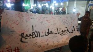 الاتحاد العام للأدباء والكتاب العرب: موقفنا من فلسطين ثابت ومقاومة التطبيع خيارنا القومي
