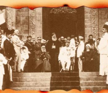 مئوية لبنان الكبير وقضية الوطن والدولة