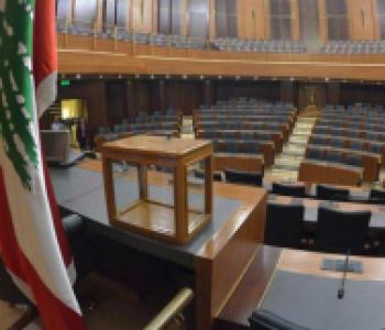 التشريع المرتبط بمصالح المنظومة الحاكمة