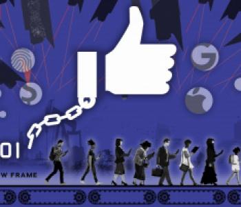 الاستعمار الرقمي: هيمنة متعددة وعنيفة